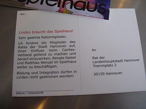 blog spielhaus2