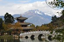 Yunnan, Chinas unbekannter Südwesten