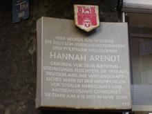 Stadttafel: Hannah Arend am Lindener Markt