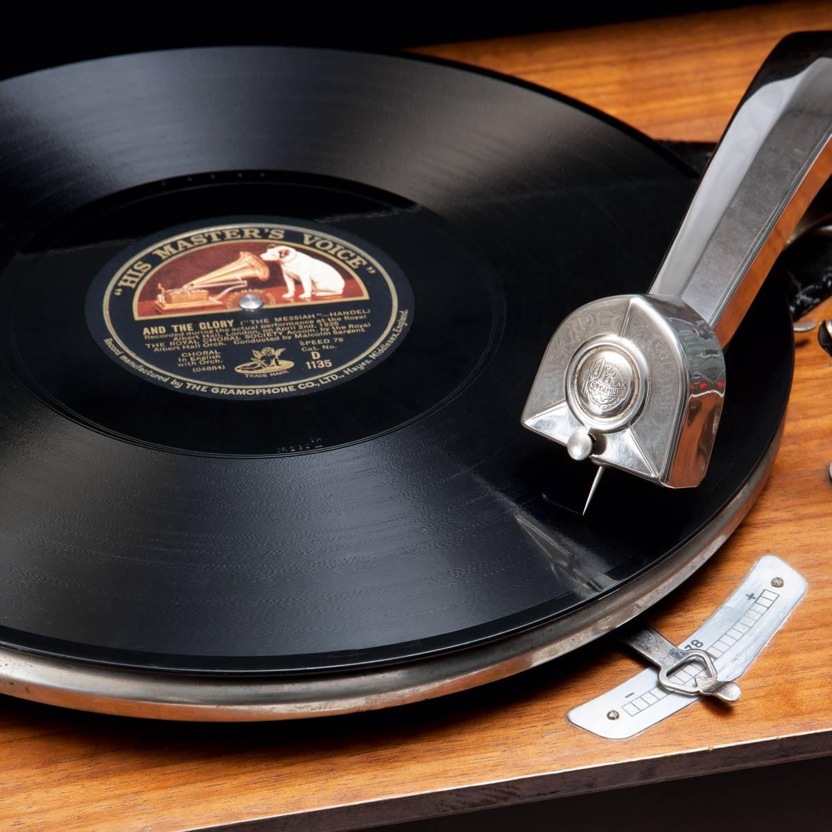 78, 45, 33 – vom sanften Ton zum starken Sound