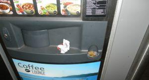 Manipulierter Automat
