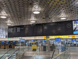 Anzeigetafel am Flughafen Hannover
